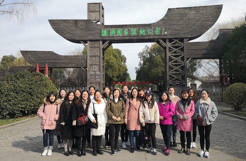 通达集团工会开展三八国际妇女节溱湖游.jpg